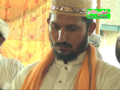 inayat shah wali urs new samundri part 5