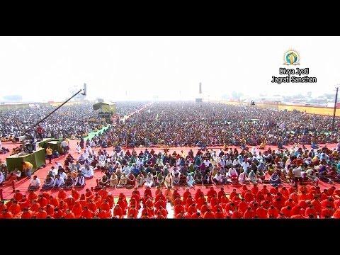 Naye sire se nayi kahani - Bhajan @ DJJS | Shri Ashutosh Maharaj