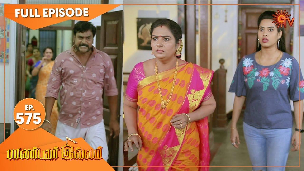 Pandavar Illam - Ep 575   11 Oct 2021   Sun TV Serial   Tamil Serial