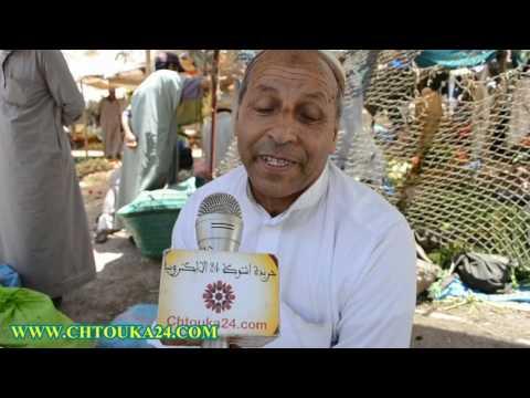 أيت باها :ربورتاج خاص لسوق ذو بعد تراتي يتحدى العولمة