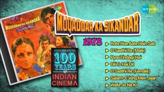 Muqaddar Ka Sikandar [1978] Full Songs Audio Jukebox