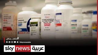 قلق في لبنان من رفع الدعم عن الدواء