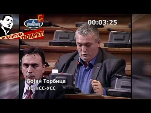 Бојан Торбица - Закон о пољопривреди