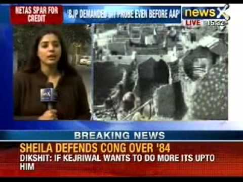 Harsh Vardhan slams AAP says BJP has been demanding SIT probe for long - NewsX