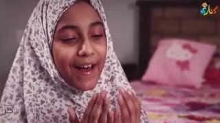 فيديو كليب ماما وبابا - ريما العثمان  قناة كنارى