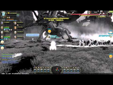 Dragon Nest - Sea Dragon Phase 4.5 Tutorial by Freedom!