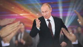 Dance Putin Dance!