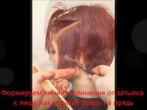 Лев Кравец стрижка бритвой мастер класс.wmv