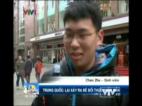 Trung Quốc  Sau KFC, McDonald's cũng thu mua và chế biến gà chết   Hàng tiêu dùng   CafeF vn