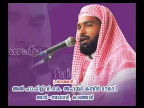 Ahamed Kabeer Baqavi New Islamic Speech Delhi Peedanam