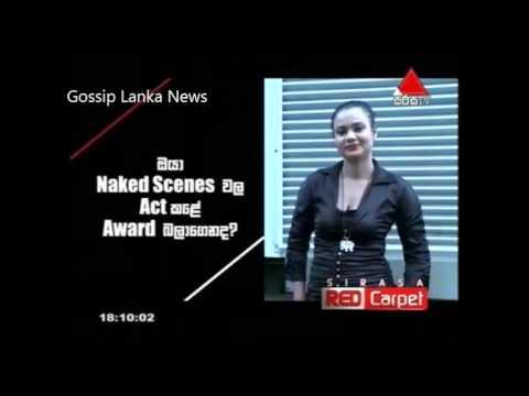 Gayesha Perera Speaks About Igilena Maluwo  (gossiplankanews.com)