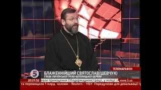 Блаженніший Святослав Шевчук (УГКЦ) - 26.01.14 #Євромайдан