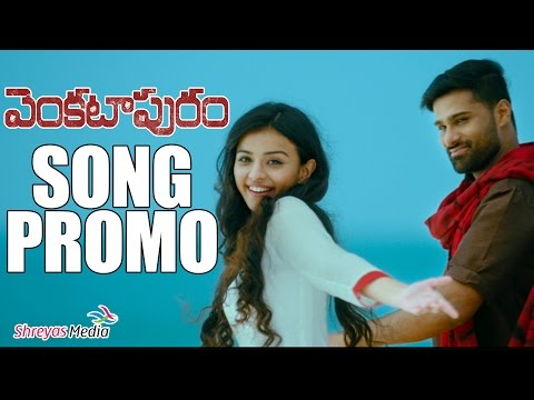 Venkatapuram-Movie-Egire-Song-Promo