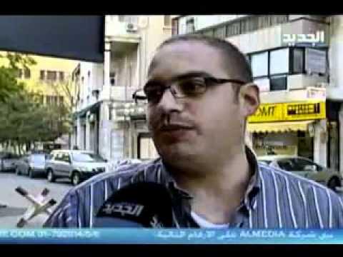 نشيد اللبناني أصله من الريف المغربي 1