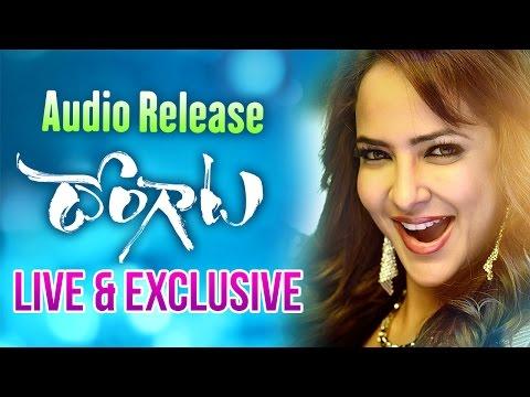Dongaata Movie Audio Launch