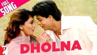 Dholna Song Dil To Pagal Hai Shahrukh Khan Madhuri