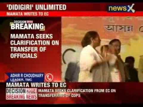 Mamata Banerjee seeks clarification on transfer of officials