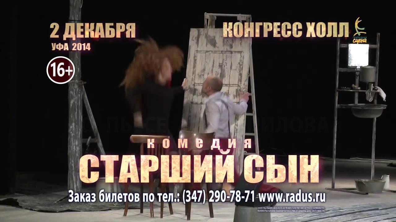Сергей бодров-старший родился 28 июня 1948 года в хабаровске