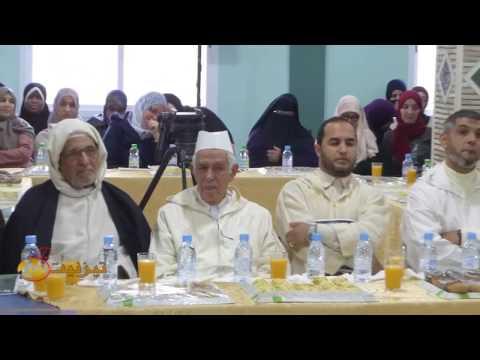 حفل تكريم جمعية الامام ورش بتيزنيت