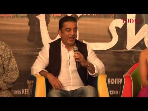 Kamal Haasan Presents 'Vishwaroop' at the IIFA Weekend