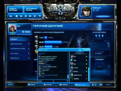 Отчет с первого турнира по Starcraft 2 на gamer.ru (стримы внутри)