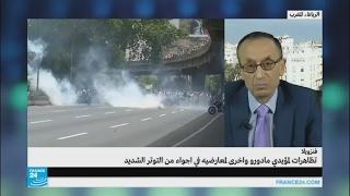 محلل مغربي والأزمة في فنزويلا