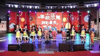 第三屆「風起原舞.樂動臺東」原住民樂舞競賽-決賽
