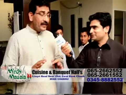 Mian Channu Mirch Masala TVC