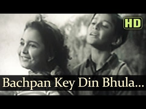Bachpan Ke Din Bhula Na (HD) (Children Song) - Deedar Songs - Dilip Kumar - Nargis - Mohd Rafi