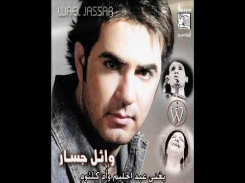 Music ayed - Magazine cover