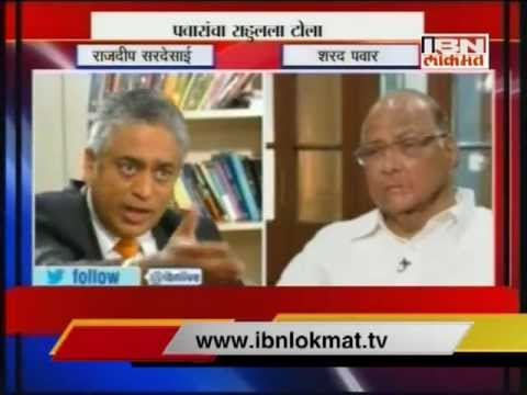 Sharad Pawar Exclusive Interview at CNN-IBN Interview