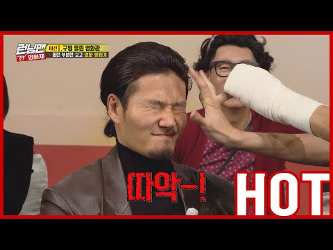 [HOT CLIPS] [RUNNINGMAN] | (part.2) 📣 Guess the TITLE of movie 📣 (ENG SUB)