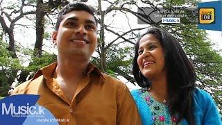 Sanda Saviye - Sanjaya Weerasinghe