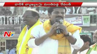 Revanth Reddy Calls Minister Harish Rao as