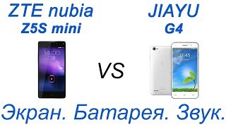 ZTE Nubia Z5S Mini VS Jiayu G4. Экран, батарея