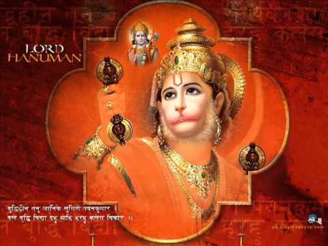 Hanuman Chalisa Mp3   Bhajans - Download MP3 and see Video.flv