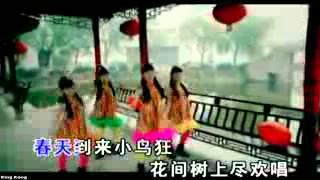 CHINESE NEW YEAR SONG YANG BAKAL NGETOP TAHUN 2014