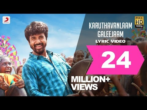 Velaikkaran - Karuthavanlaam Galeejaam Lyric Video