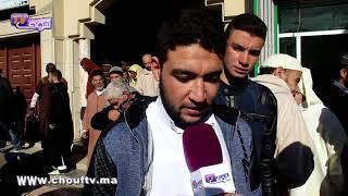سكان مدينة وجدة كايدعيو مع الملك محمد السادس في صلاة الاستسقاء+أجواء خشوع رائعة    |   خارج البلاطو