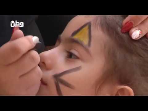 يوم فرح للأطفال في روابي