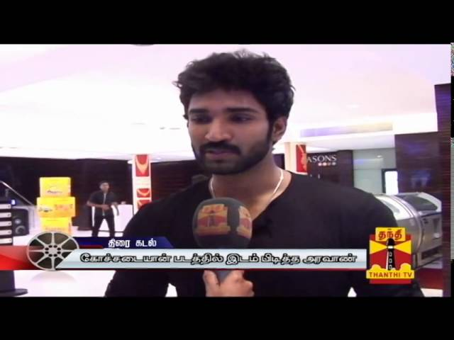 Interview With Actor Aadhi - Thanthi TV