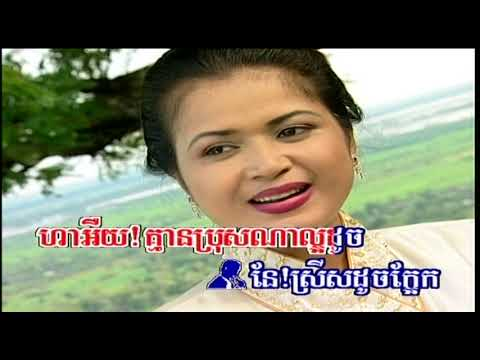 Nhac khmer romvong 22
