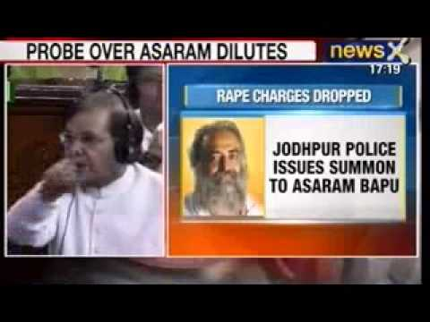 News X: Home Minister Sushil Kumar Shinde calls Asaram as 'Babu ji'