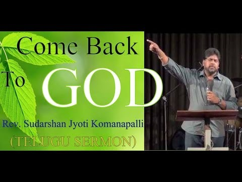 Come Back To God || Rev. Sudarshan Jyoti Komanapalli || MANNA MADHURYAM || Telugu Christian Messages
