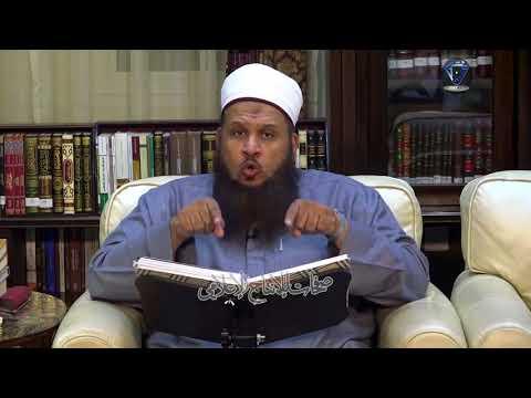 شرح كتاب درة البيان في أصول الإيمان (17) د. محمد يسري