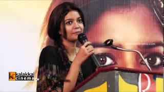 Swathi Reddy at Karthikeyan Movie Press Meet