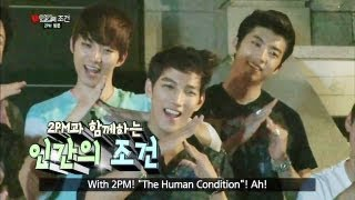 The Human Condition S2 Ep.25
