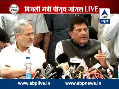 Watch: Full press conference of union power minister Piyush Goyal
