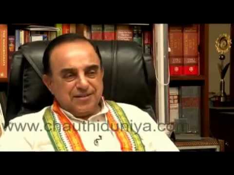 P Chidambaram and son's scheme to turn black money into white - Dr Subramanian Swamy