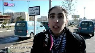بالفيديو..منع مغربية من سياقة سيارة أجرة بتطوان       خارج البلاطو